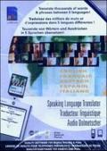 Franklin MMC-0936, Software für Handys u. PDAs