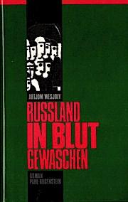 Russland im Blut gewaschen. Roman